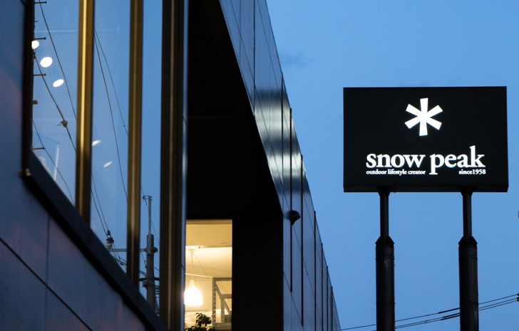 【snow peak】ステンレスECOカップ