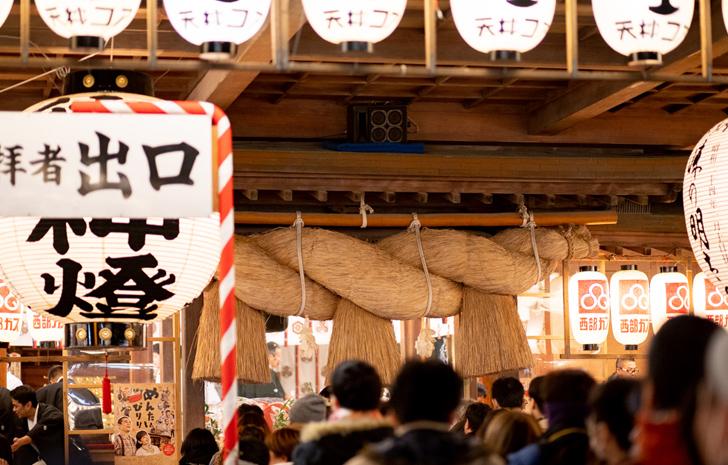 商売繁盛を願う。博多の十日恵比須神社『正月大祭』